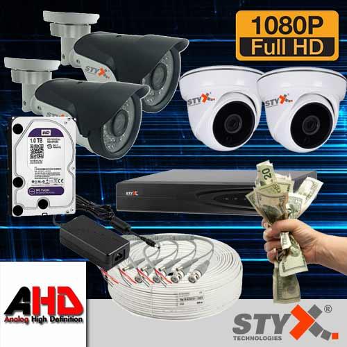 Full HD güvenlik kamera sistemi 4 kamera sistem